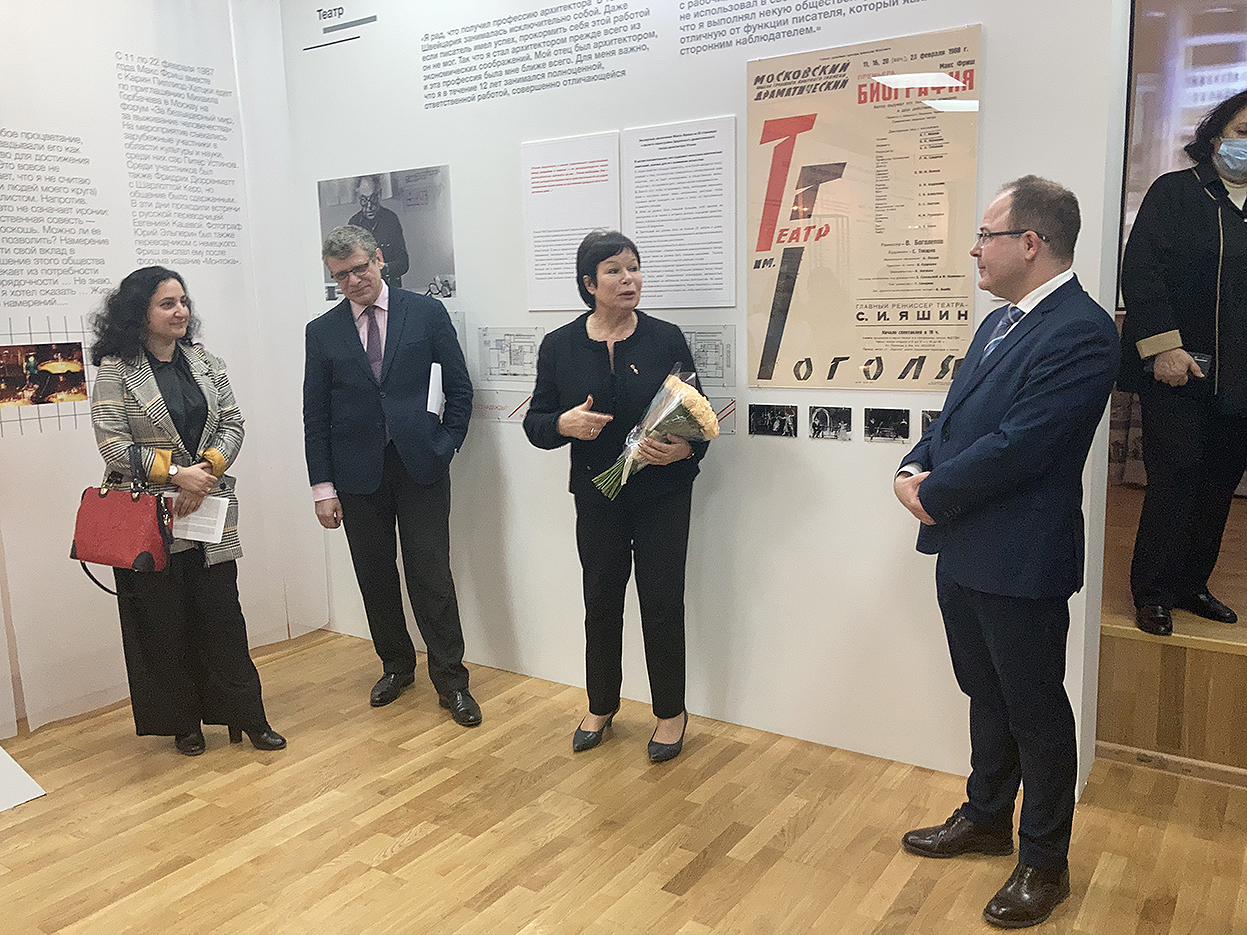 Выставка «Макс Фриш. Теrra Incognita»