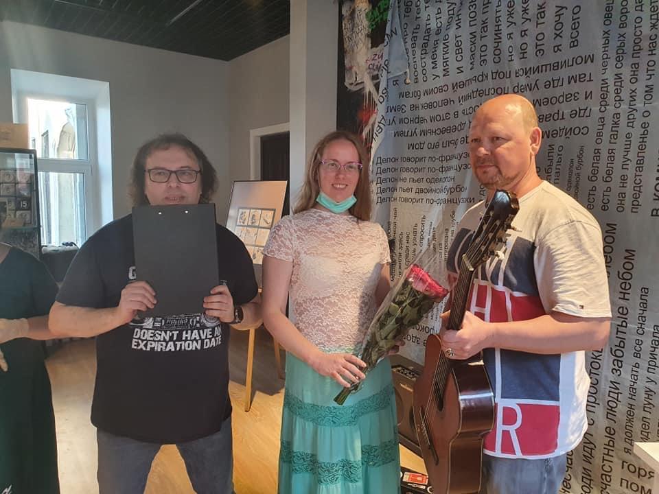 Выставка об уральском  роке