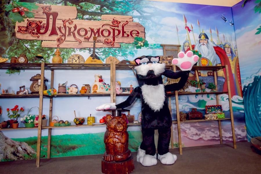 Дом сказок открылся в Алтайском крае, Лукоморье