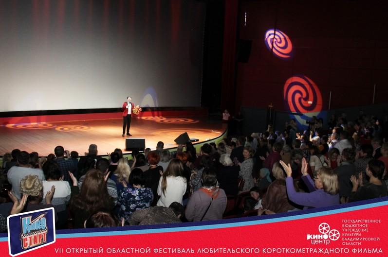 Фестиваль «Киностарт» принимает заявки, г. Владимир