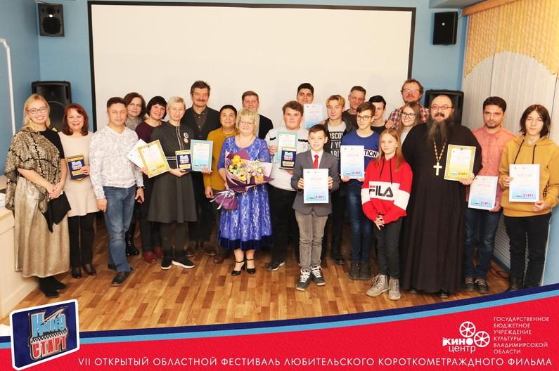 Фестиваль «Киностарт» принимает заявки, г. Владимир. Победители 2019