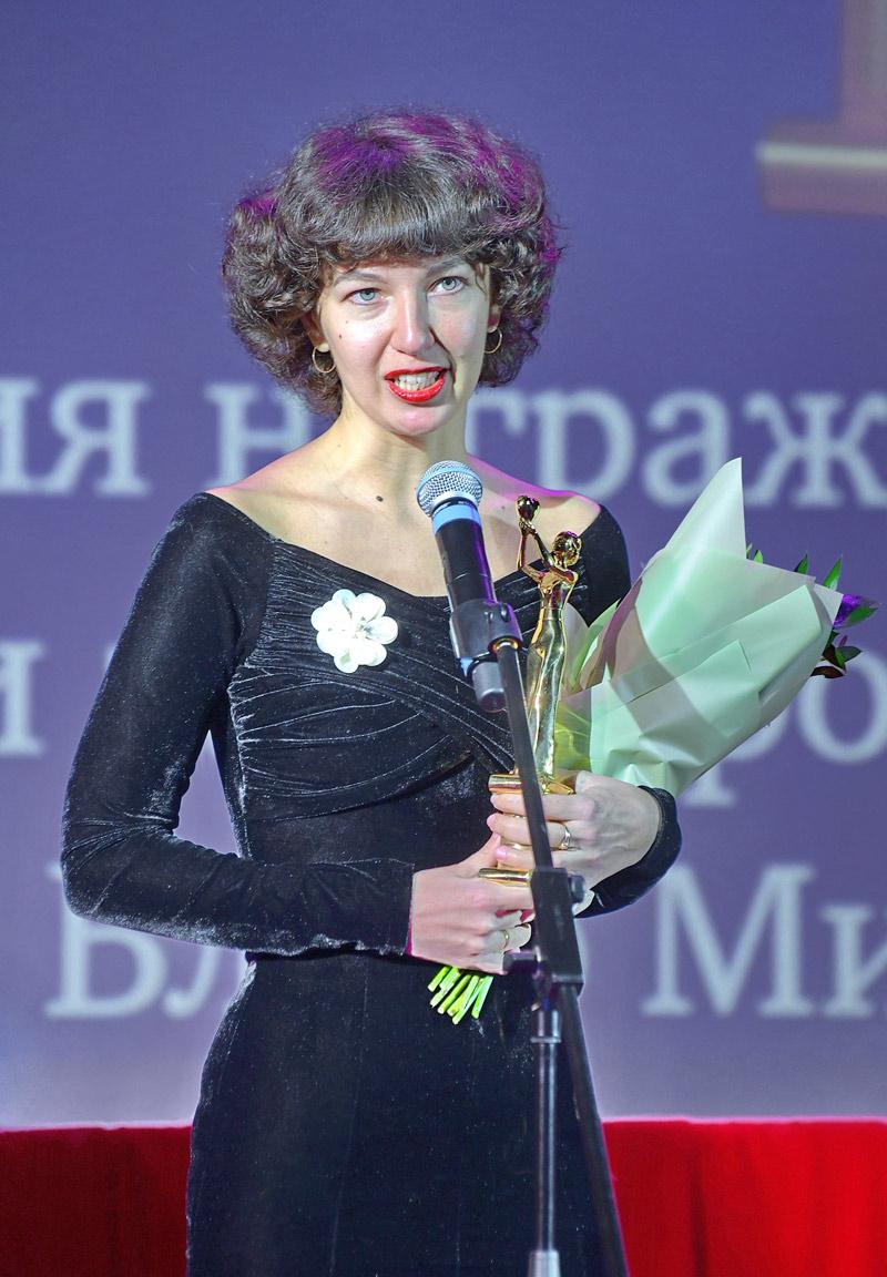 Торжественная церемония Премии «На Благо Мира»-2020, Астрецова