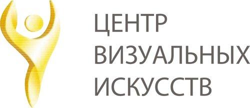 Центр Визуальных Искусств