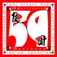 """ГКБУК Пермский дом народного творчества """"Губерния"""""""