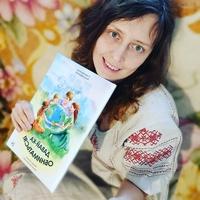 Анна Зарецкая