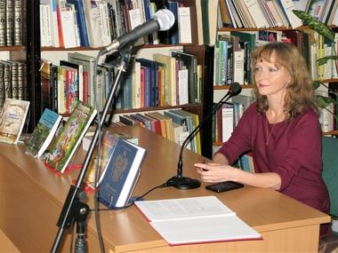 Ершова Онега Александровна