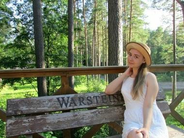 Ванеева Мария